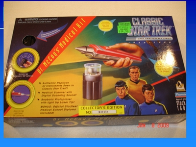 Image: Photo of a Star Trek toy called Dr. McCoy's Medical Kit